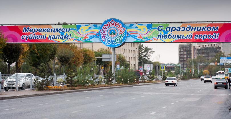 Чистота в Шымкенте: быть или не быть?