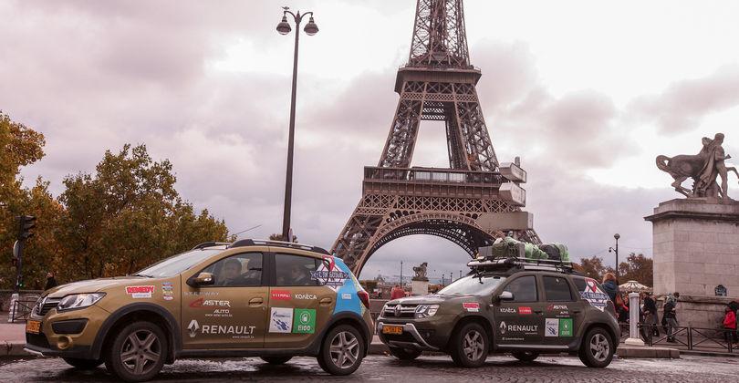 Евротур: Париж — праздник, который всегда с тобой!
