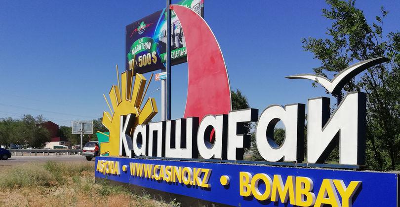 Завод стоимостью 5 млрд тенге построят в Капшагае
