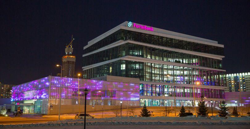 ForteBank презентовал новые цифровые сервисы и услуги
