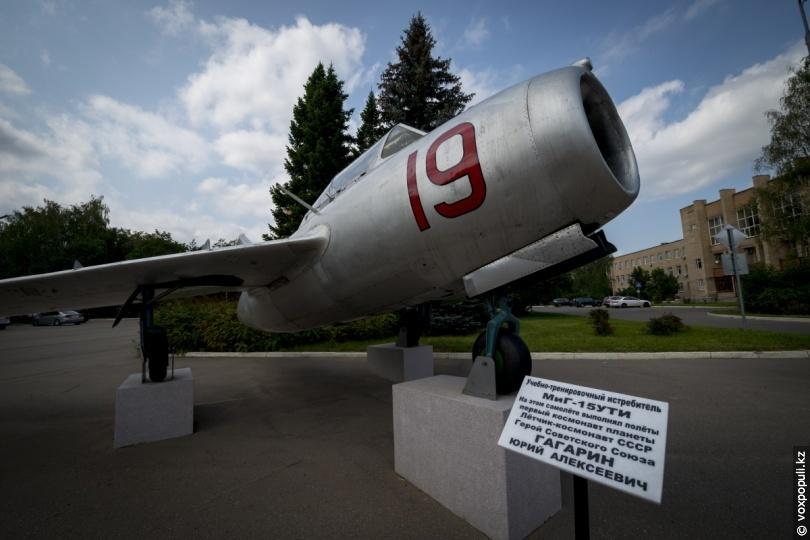 МиГ-15УТИ