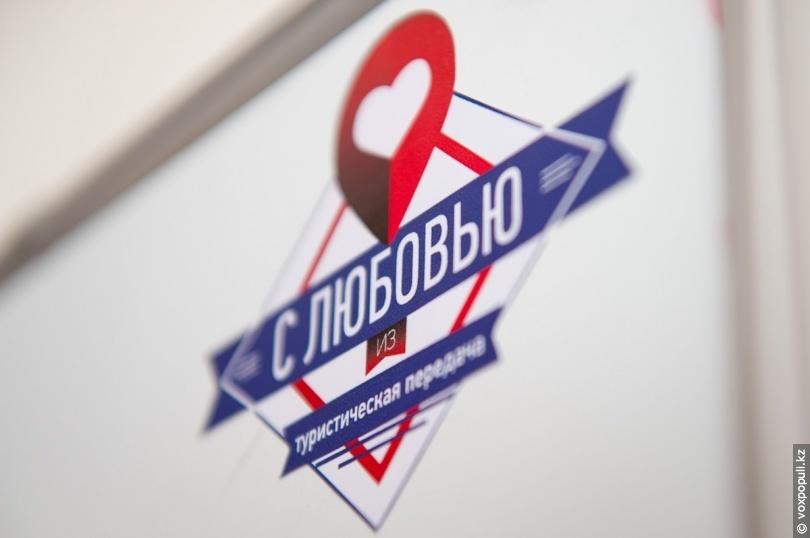 Логотип передачи «С любовью из ...»