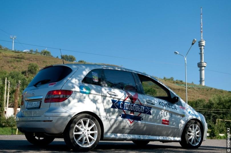 Автомобиль «С любовью из ...»