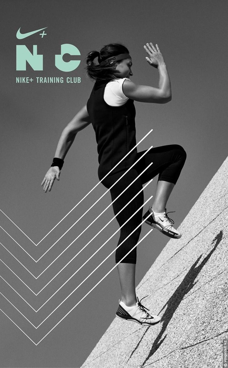 твой тренер программа тренировок для похудения мужчинам