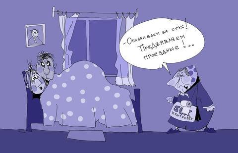 Секс в в казахстане