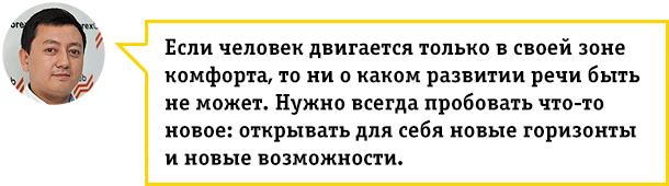 Вдохновляя на большее Анатолий Ахметов от асфальтоукладчика до  В итоге судьба связала меня с трейдингом и с работой в плане аналитики В нашу деятельность входит анализ финансовых инструментов и всего того