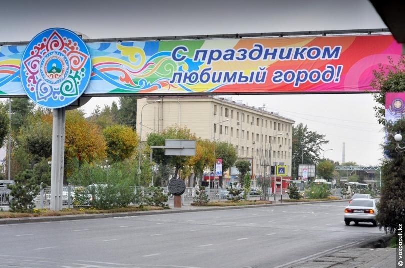 Проспект Республики