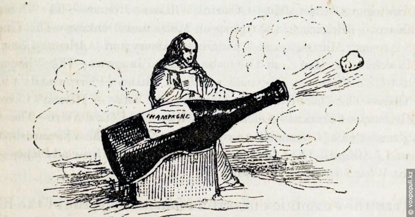 Легенда о монахе Пьере Периньоне