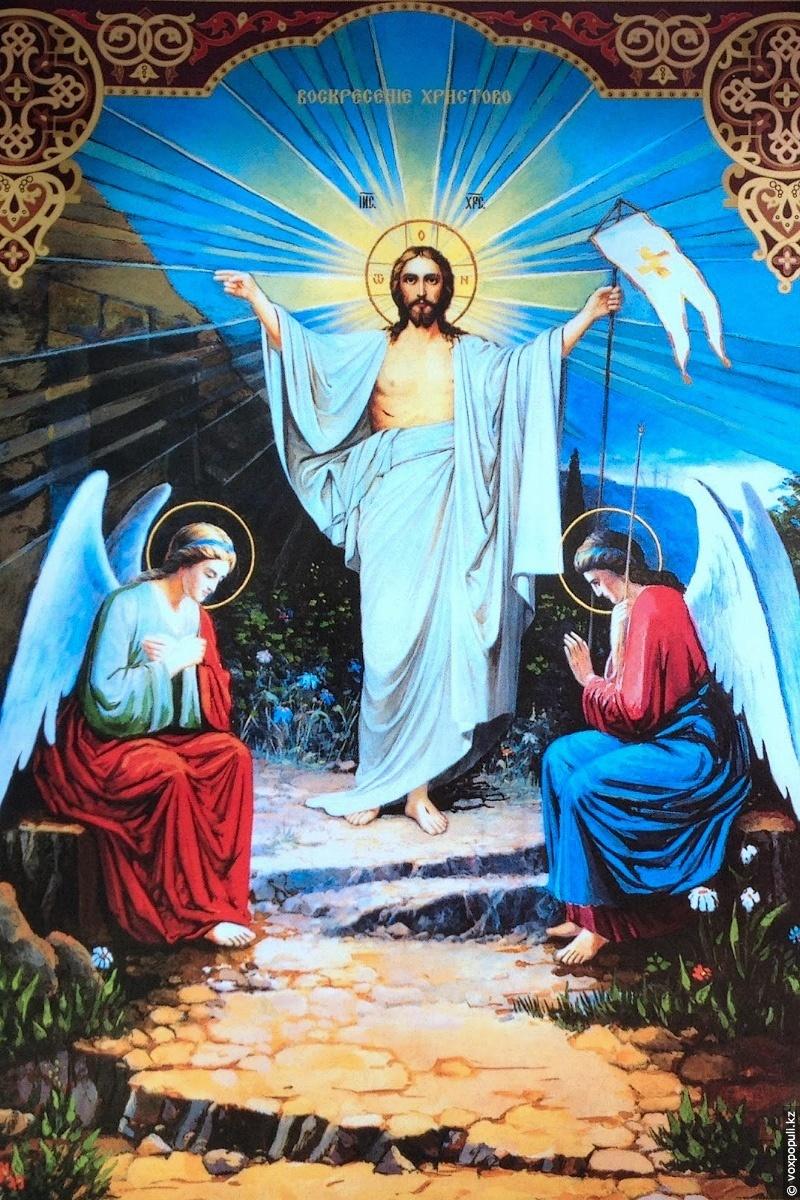 Открытки с христианскими праздниками