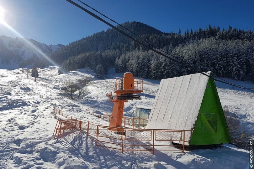 База Ski Park Pioneer