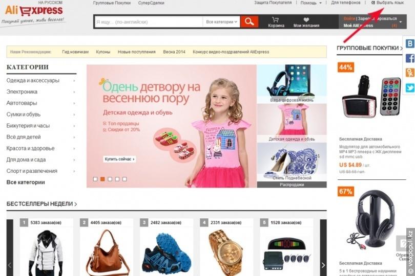b584e9a3a4f7 В число крупнейших ресурсов онлайн-торговли также входят