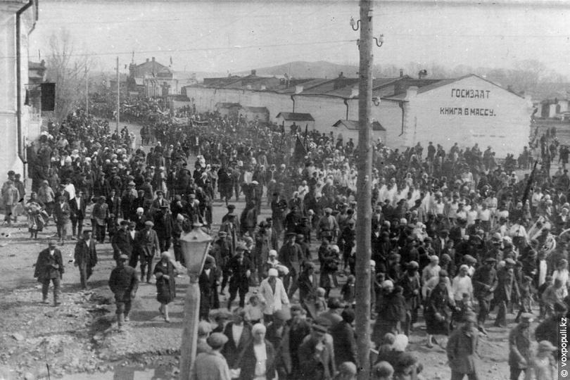Устькаменогорцы, 1924 год