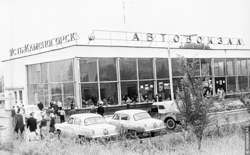 Усть-Каменогорск. Общий вид автовокзала, 1969 год