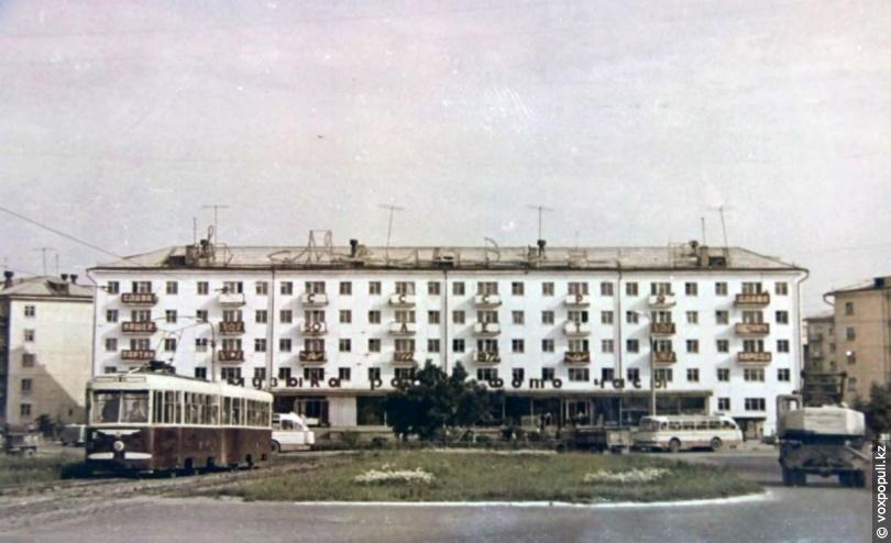 Усть-Каменогорск. Магазин «Мелодия», 1971 год
