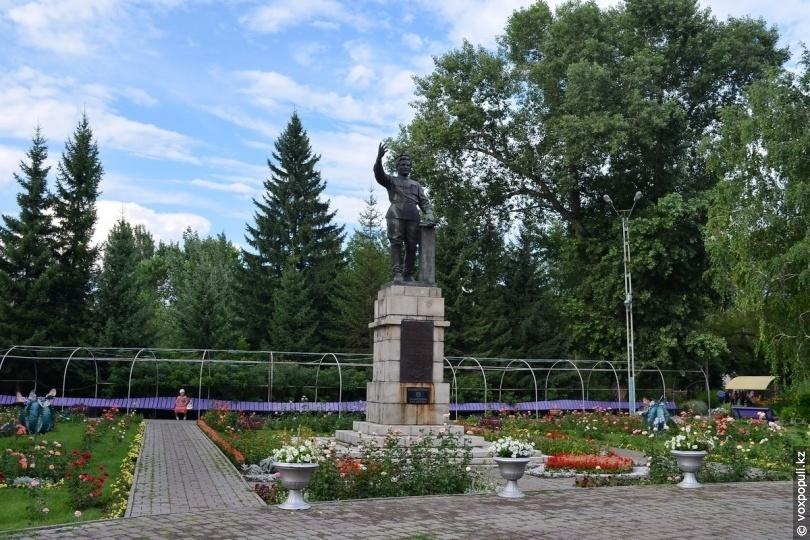 Парк им. Кирова в наши дни