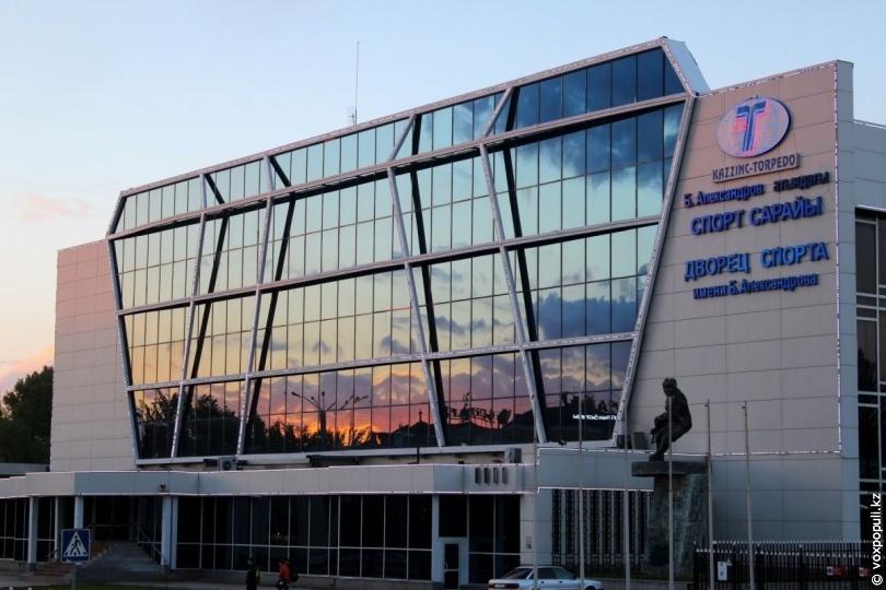 Дворец спорта имени Бориса Александрова