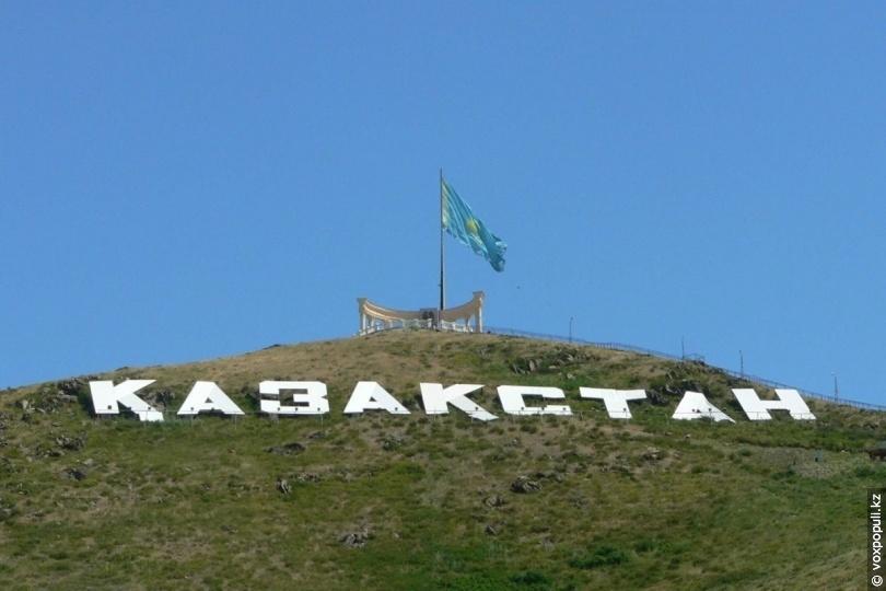 Смотровая площадка на горе Аблакетке