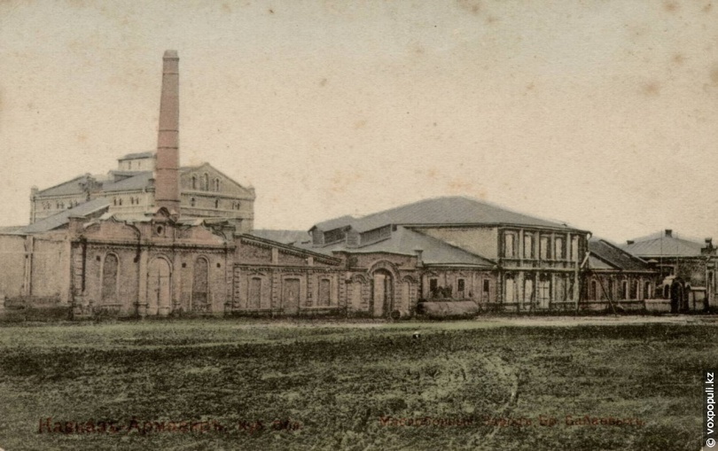 Усть-Каменогорск. Маслозавод № 1, 1923 год