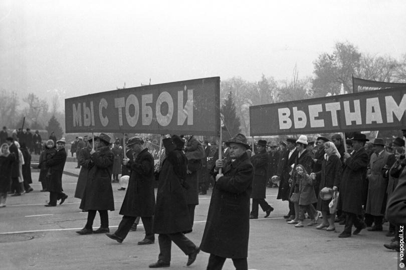 Демонстрація на підтримку В'єтнаму