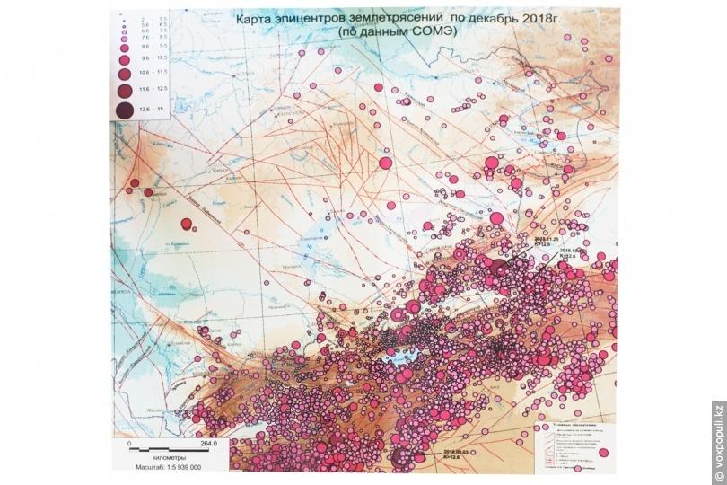 Карта эпицентров землетрясений по декабрь 2018 года