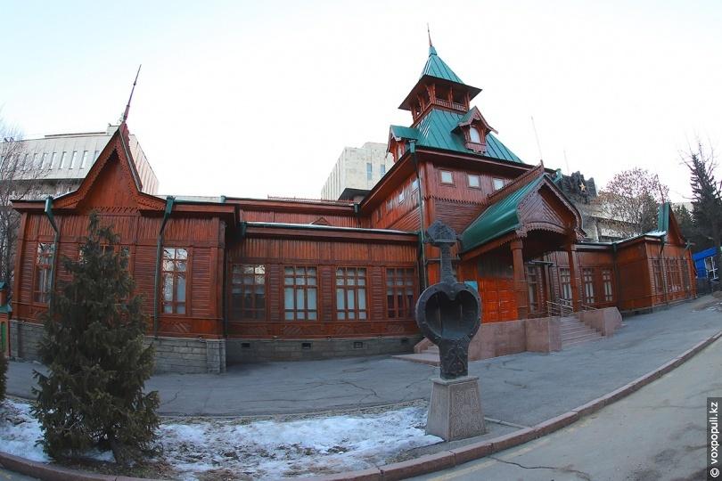 Музей народных музыкальных инструментов, Алматы