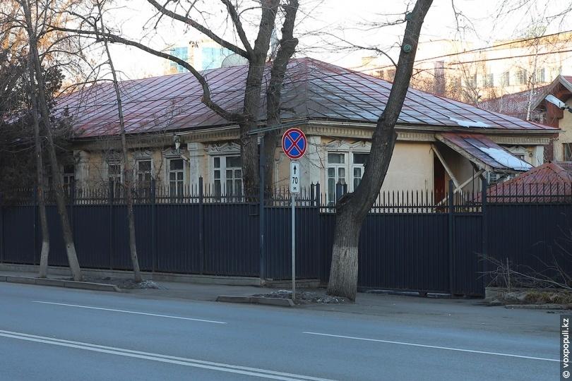 Дом директора мужской гимназии