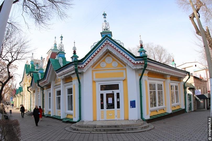 «Кызыл Тан», Алматы