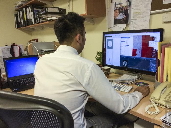Отдалась в офисе арабу 3 фотография