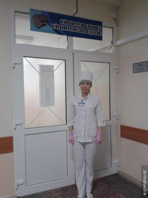 вакпнссии медсестра по физиотерапии тюмень свежие изготовленное пропилена