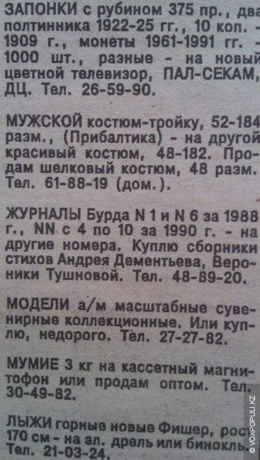 Газета караван объявления частные объявления работа в крыму 2015 свежие вакансии