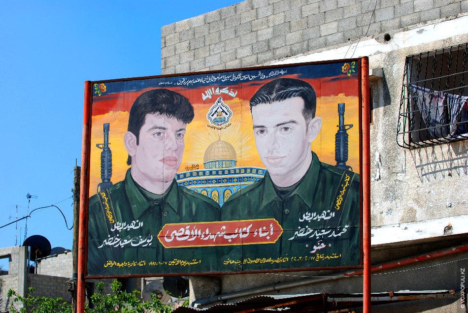 Cектор Газа: жизнь под властью террора