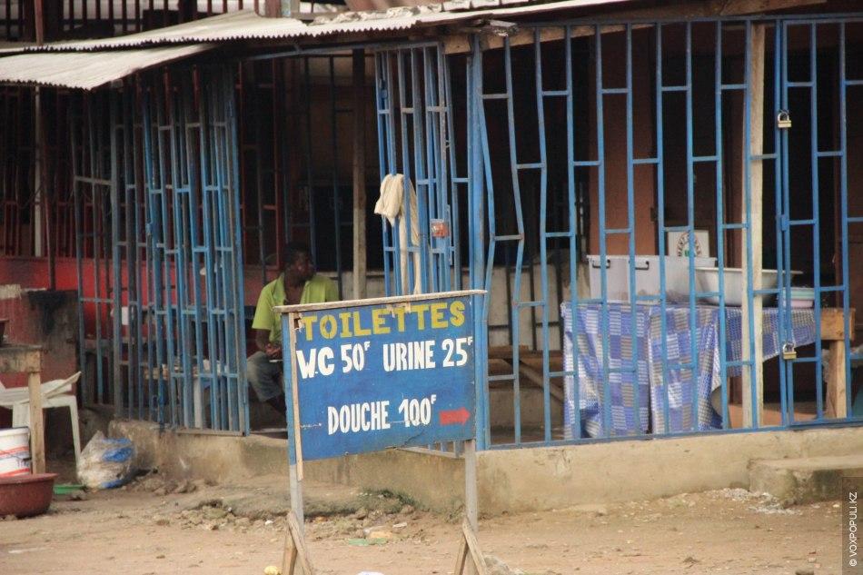Культурный шок после западного мира. Для африканцев справить нужду у всех на виду и в...