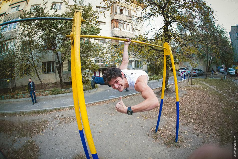 Уличный фитнес.