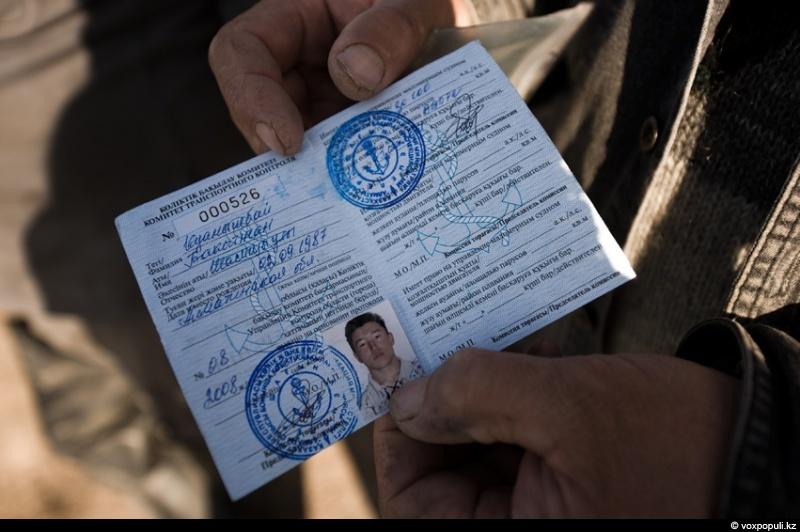 получить лицензию на катер