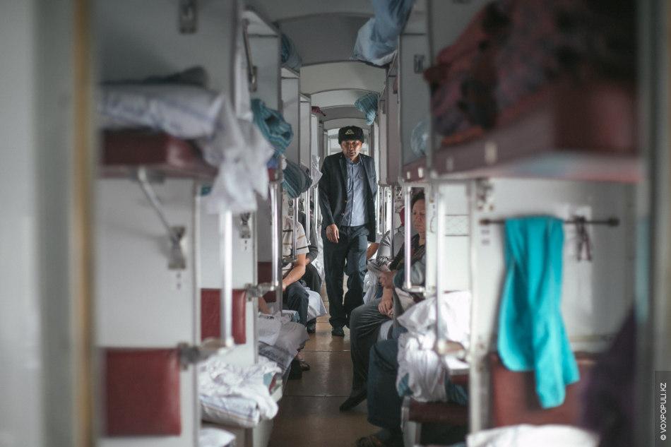 25 часов в поезде