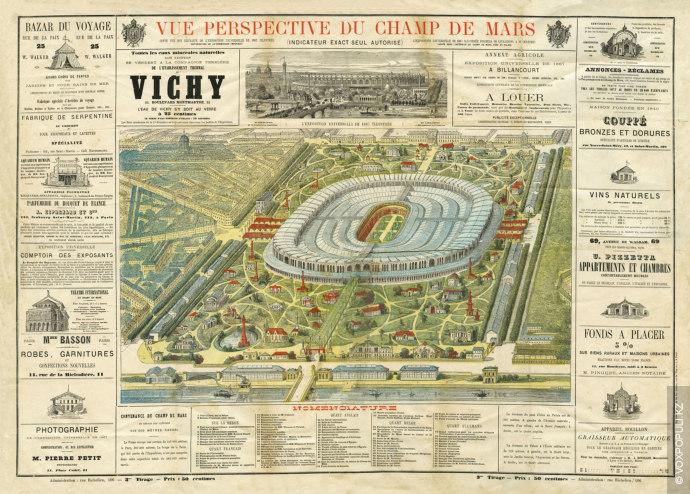 Факт №3. Монархи полюбили выставку  Спустя всего два года французы снова решили провести выставку и назвали...