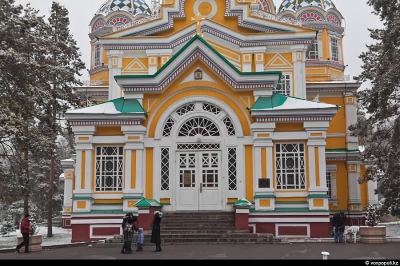 Алматы и Алма-Ата