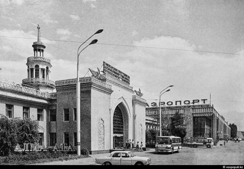 Мой город Алматы.