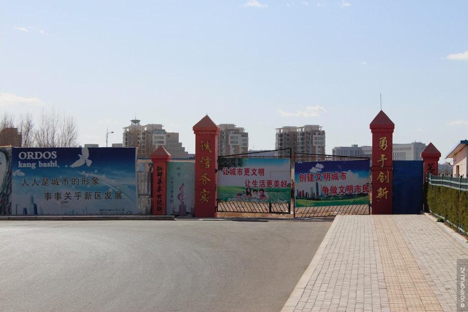 Почему инвесторы бросились сюда строить дома и бизнес-центры? Ордос стоит на втором месте в Китае...