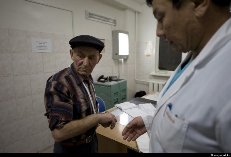 Запись на приём к врачу города новотроицк
