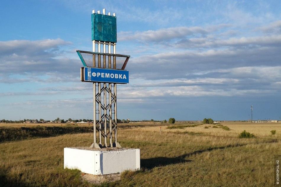 В 1962 году 22-килограммовый метеорит упал близ села Ефремовка. Он содержал редкие металлы и был...
