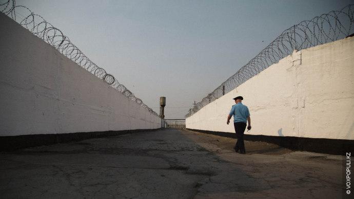 Пожизненная тюрьма  «Черный беркут»: фото №0005