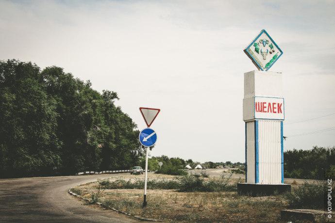 Шелекский сельский округ знаменит прежде всего тем, что является одним из самых крупных не только...