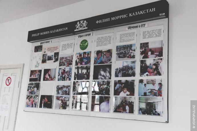 «Филип Моррис Казахстан» является одной из крупнейших табачных компаний на территории республики. Ежегодно табачное сырье...