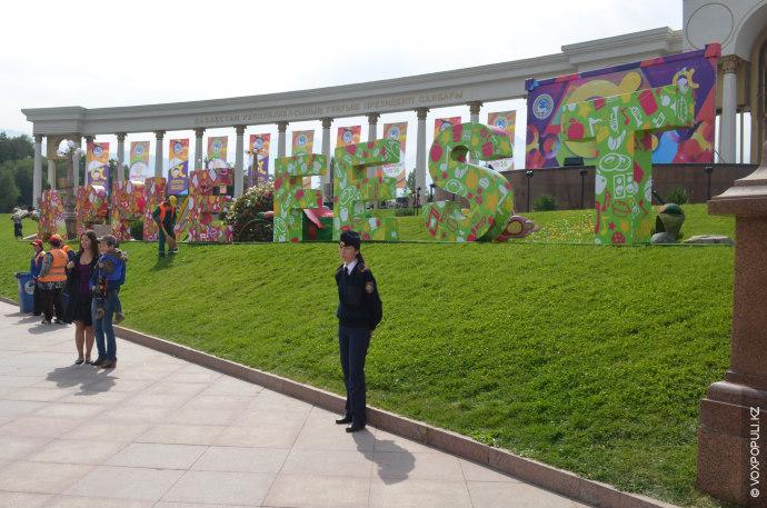 По традиции в разгар сбора урожая Алматы празднует День Города. Корреспондент Vox Populi прогулялся по...