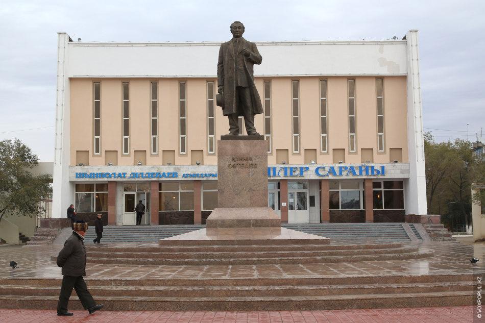 Сатпаев. Дмитрий Кузмичев