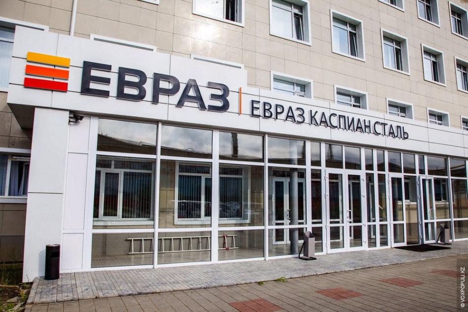 Как построить завод с нуля в Казахстане