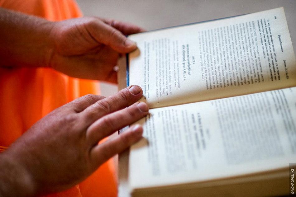 Гопичандра берет в руки священную книгу и начинает читать очередную главу. Все внимательно слушают. По...