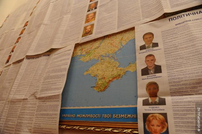В Казахстане голосование проходило в Посольстве Украины в г. Астане и в Генеральном консульстве Украины...