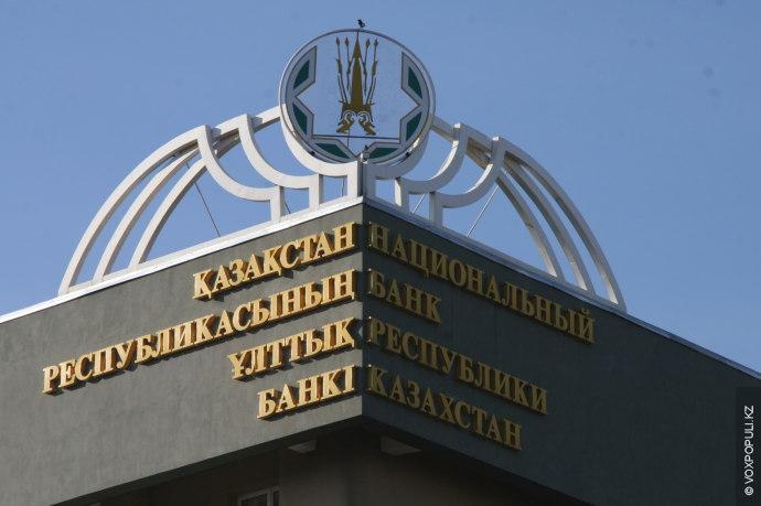 15 ноября 2014 года национальной валюте Казахстана - тенге - исполнилось 21 год. За эти...